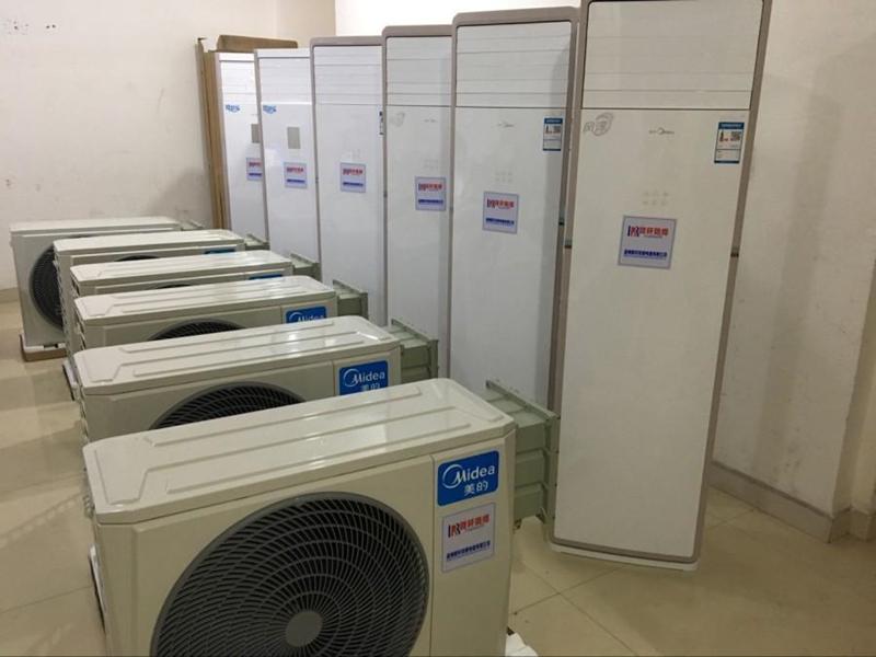 变频空调回收
